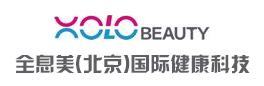 全息美(北京)国际健康科技有限公司
