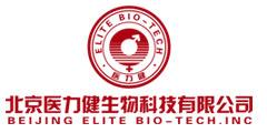 北京医力健生物科技有限公司