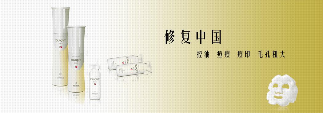 广州爱利莱化妆品有限公司