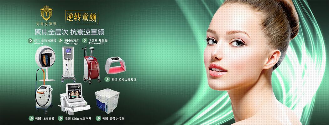 香港香港先知美生生物科技有限公司
