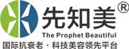 香港先知美生物科技有限公司