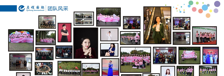深圳启程化妆品有限公司