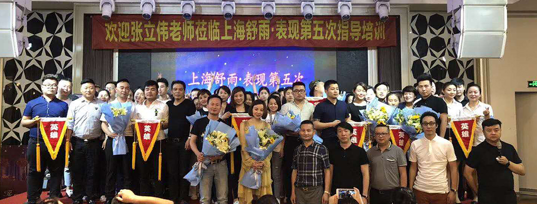 艾芙伊投资管理(上海)有限公司