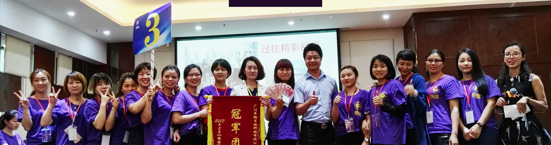广州尊懿生物科技有限公司