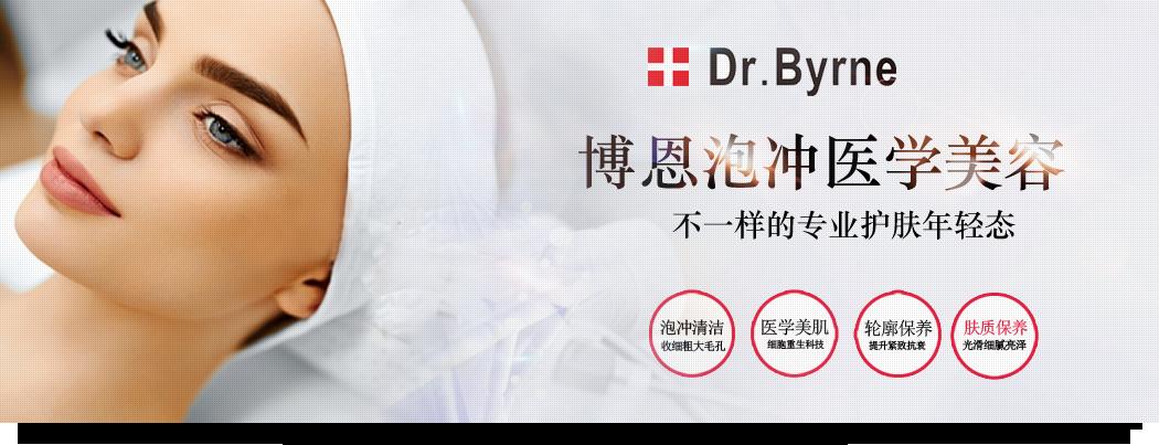 深圳市锦美时代生物科技有限公司