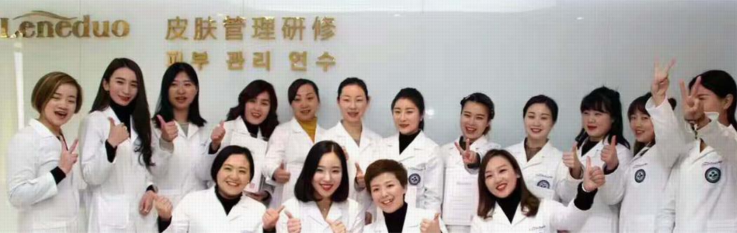 香港领朵生物科技有限公司