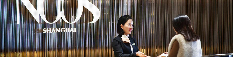 上海纽卓医疗美容门诊部有限公司