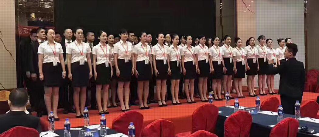 重庆领美生物科技有限公司