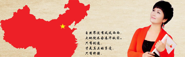 北京谊京林生物
