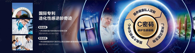 广州恩贝妮生物科技有限公司