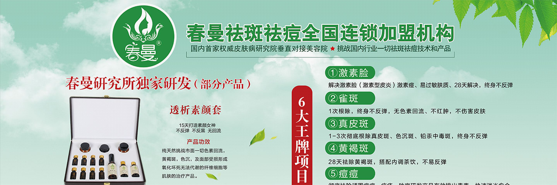 苏州鑫盛荣生物工程
