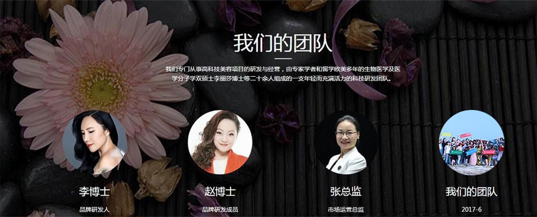广州唤华生物科技有限公司
