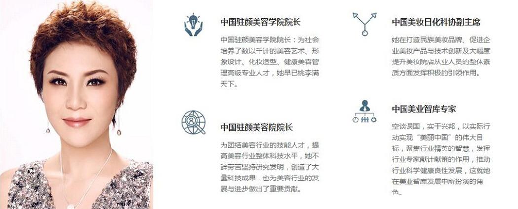 广州唤华生物科技
