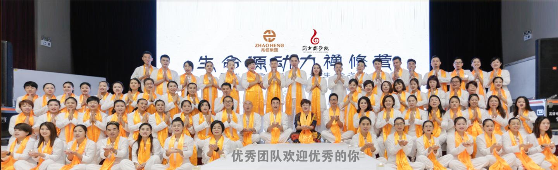 上海兆恒生物科技