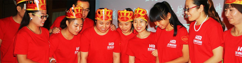 香港圣曼国际集团有限公司