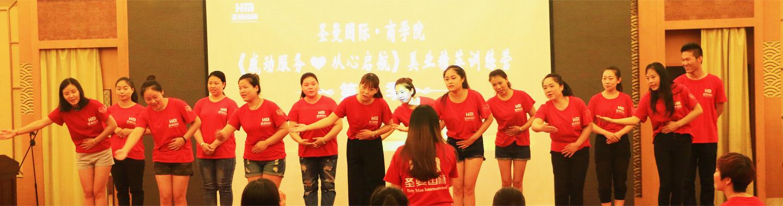 香港圣曼国际