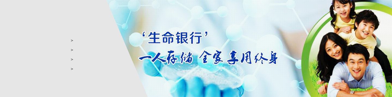 北京中美奥奇生物科技有限公司