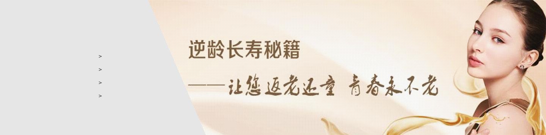 北京中美奥奇生物科技