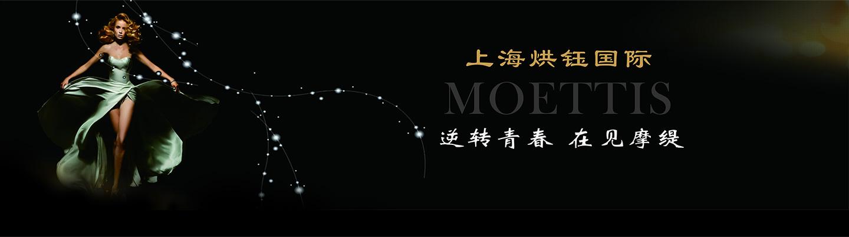 上海烘钰生物科技有限公司