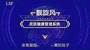 上海无隅商贸有限公司