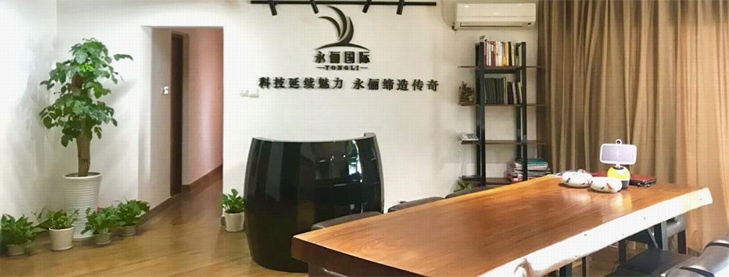 上海永俪生物科技抗衰