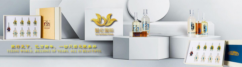 浙江懿亿集团