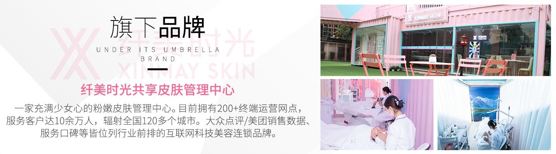 广州浩镁生物科技有限公司