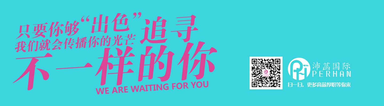 广州市沛菡商贸有限公司