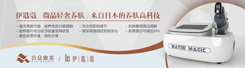 深圳合众聚美生物科技有限公司