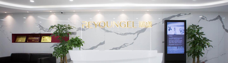 上海瑞致医疗科技有限公司