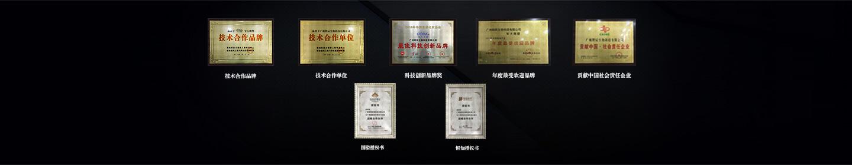 广州陛辰生物科技
