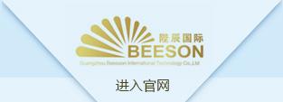 广州陛辰生物科技有限公司