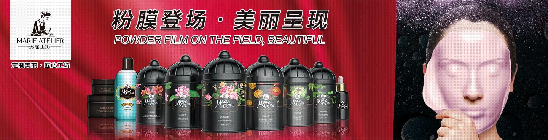 广州仟藻汇企业管理