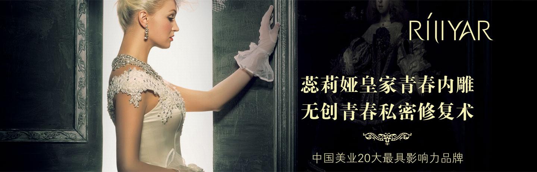 北京鸿宇美业生物科技有限公司