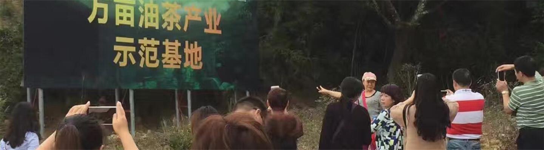 广东军大生物科技股份