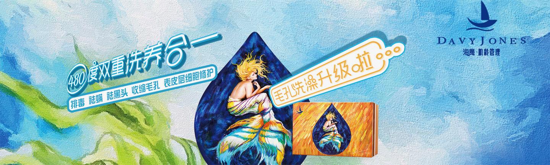 广州洋藻生物科技