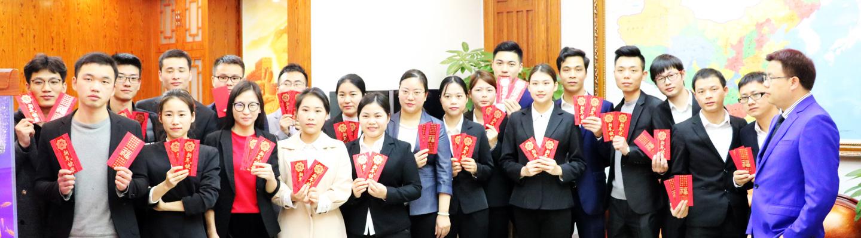 同芙集团(中国)