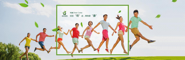 广州琦康生物科技