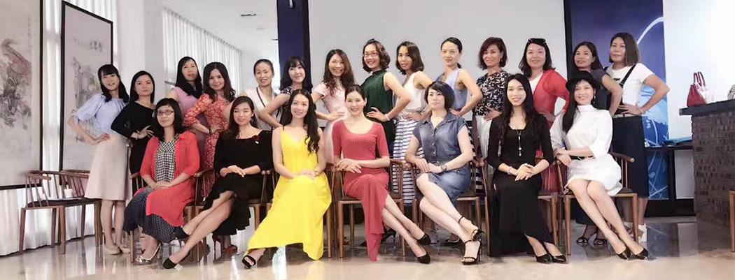 广州魅姿炫化妆品有限公司