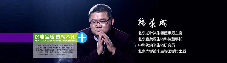 北京壹美源生物