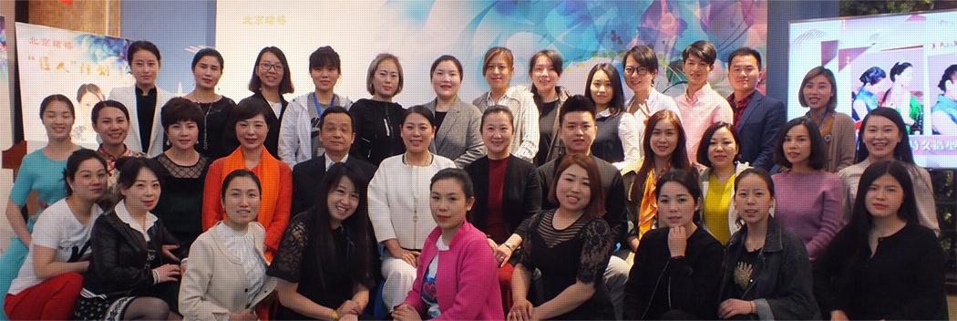 香港君禧国际容貌管理