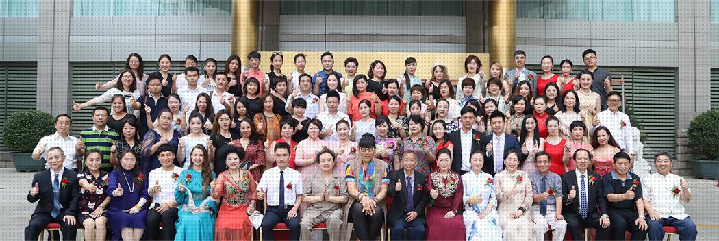 香港君禧国际