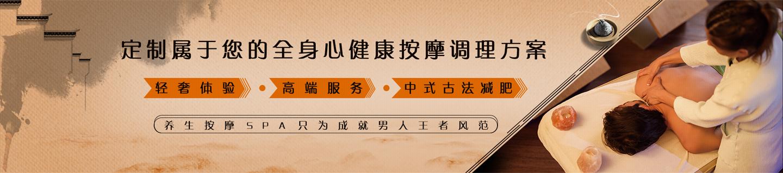 北京都仕雅阁男子美容有限公司