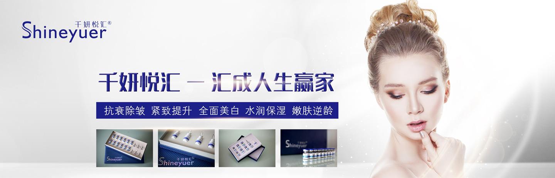 广州紫魅文化传播