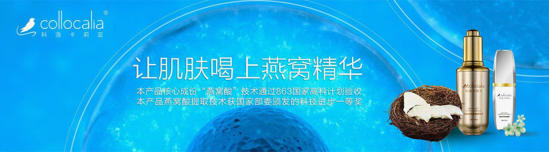 上海毕上生物科技