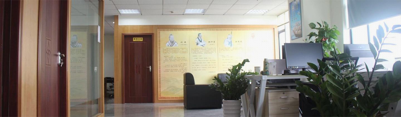 深圳市东方圣典中医养生美容有限公司