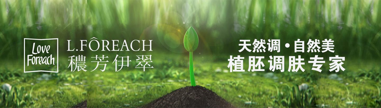 广州雅聚生物科技有限公司