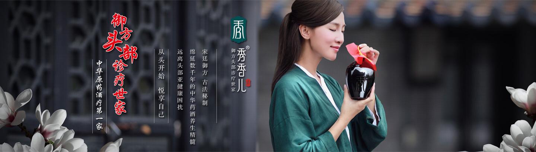 广州雅聚生物科技