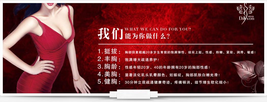 广州天炽生物科技有限公司