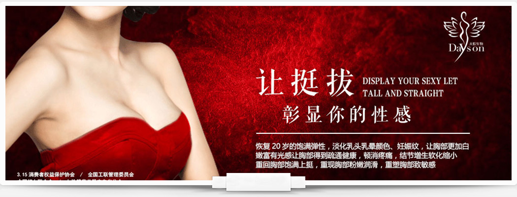 广州天炽生物科技